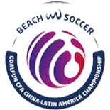 China Latinoamérica Championship